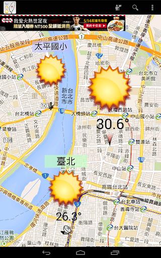 台灣地圖天氣
