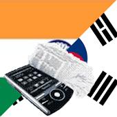 Korean Hindi Dictionary