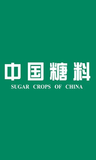 玩免費新聞APP|下載中国糖料 app不用錢|硬是要APP