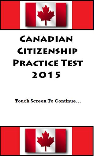 加拿大公民測試題2015