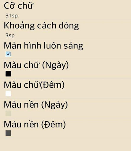 【免費娛樂App】Toi Loi - Lang Tu Co Doc-APP點子