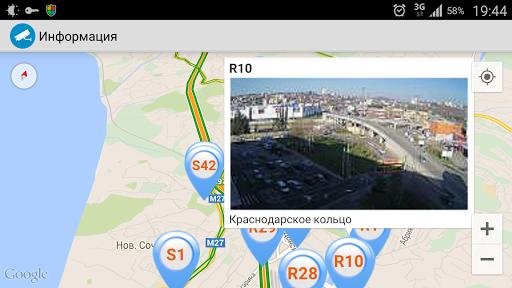 【免費媒體與影片App】Вебкамеры Сочи-APP點子