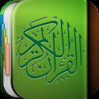 Muslim Kids Series : Quran icon