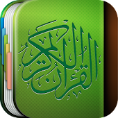 Muslim Kids Series : Quran