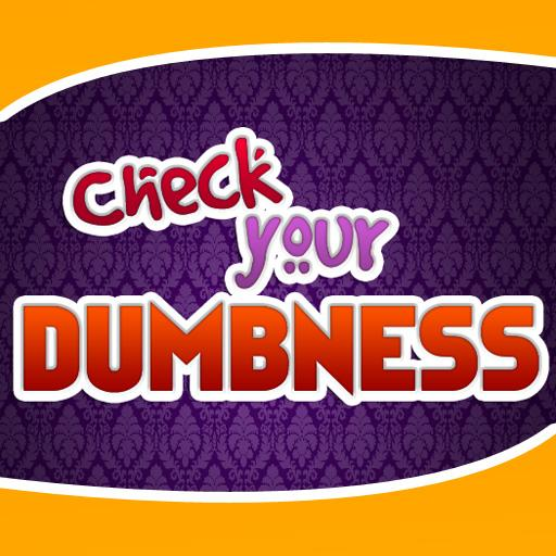 Check Your Dumbness LOGO-APP點子