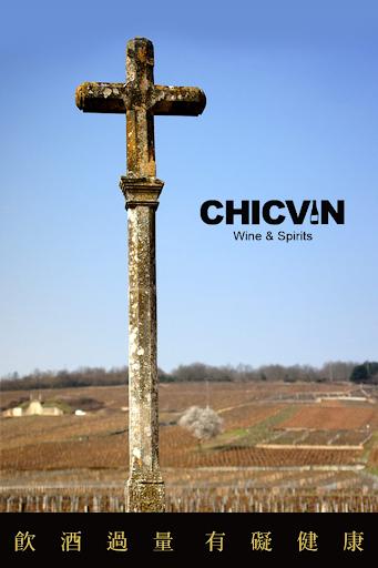 喜客葡萄酒 Chicvin