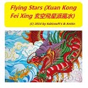 Feng Shui Flying Stars 玄空飛星派風水 icon
