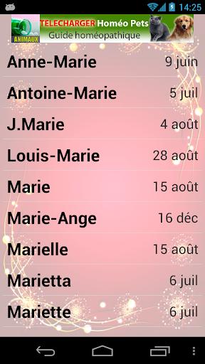 【免費生活App】Bonne fête-APP點子