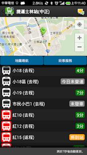 雙北搭公車 - 即時動態時刻表查詢