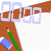 勉強時間記録帳