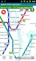Screenshot of Kiev (Metro 24)