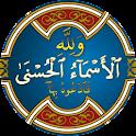 99 Name of Allah+sound - free icon