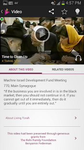 Living Torah- screenshot thumbnail