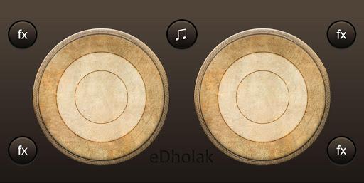 【免費音樂App】Dholak-APP點子