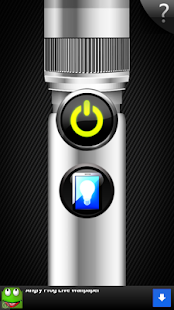Super-Bright Flashlight HD LED - screenshot thumbnail