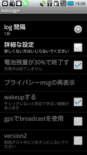 どこログ 旅遊 App-愛順發玩APP