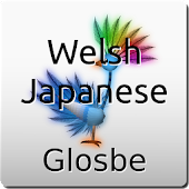 Welsh-Japanese Dictionary