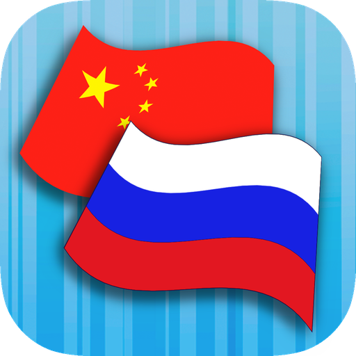 Russian Chinese Translator Icon