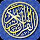 Quran Kareem (Demo)