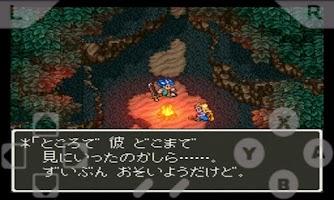 Screenshot of One Media SNES Games Emulator