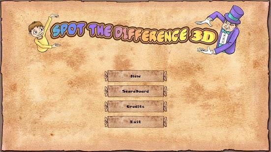 Spot The Difference 3D- screenshot thumbnail