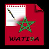Watiqa