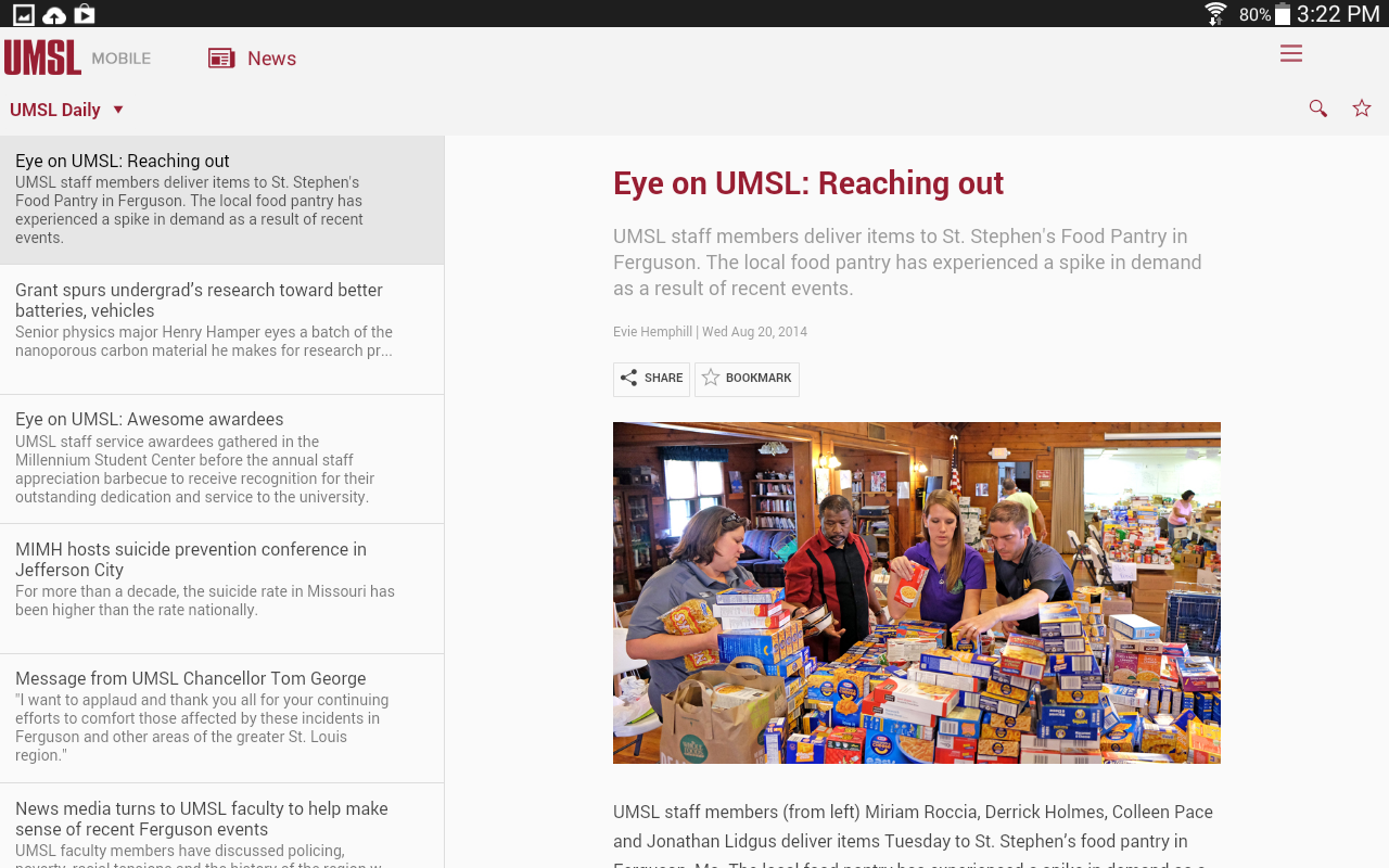 UMSL Mobile 3.0- screenshot