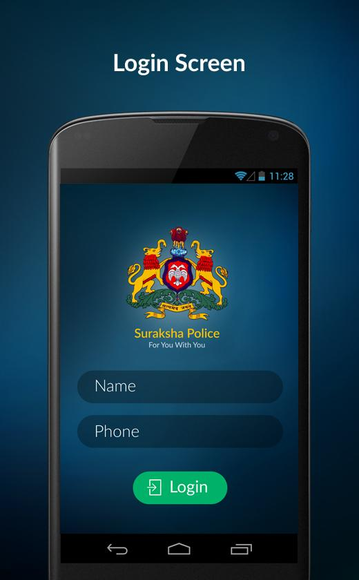 Suraksha Police- screenshot