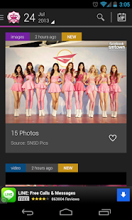 Girls Generation / SNSD Club - screenshot thumbnail