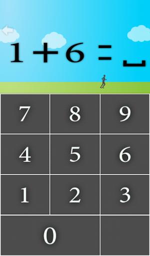 Arithmetic Marathon