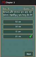 Screenshot of Science & Technology 10 Guj
