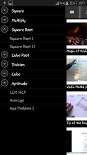 【免費教育App】Maths Shortcut Tricks (Vedic)-APP點子
