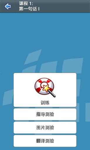 免費下載教育APP|L-Lingo 学习泰语 Pro app開箱文|APP開箱王