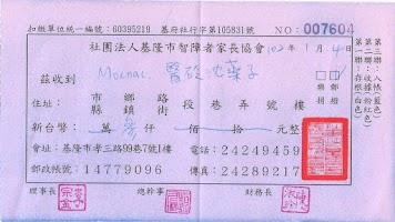 Screenshot of Chinese Medicine Life