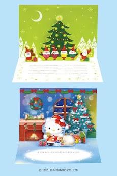 サンリオARクリスマスカード2014のおすすめ画像4