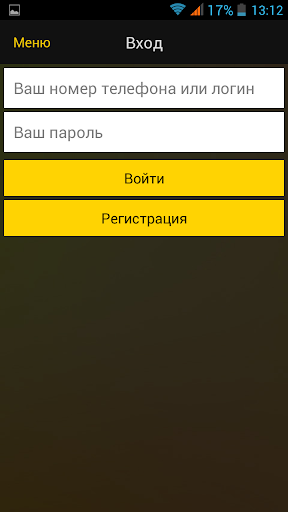 【免費交通運輸App】Такси Фемида Киев-APP點子