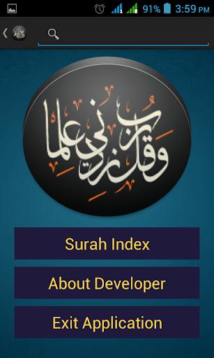 Refer2Quran Urdu Book