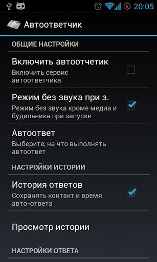 玩免費工具APP 下載自动应答 app不用錢 硬是要APP