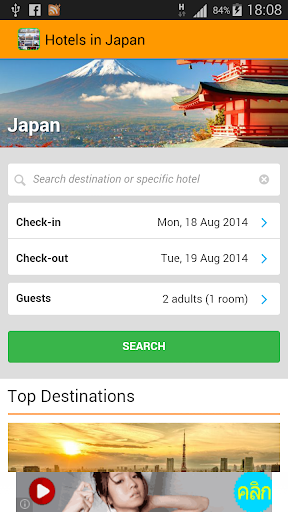 Japan Travel Need to know
