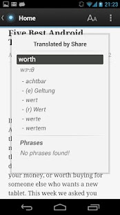 Free Dict German English - screenshot thumbnail