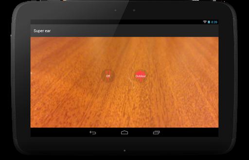 Super Ear Screenshot