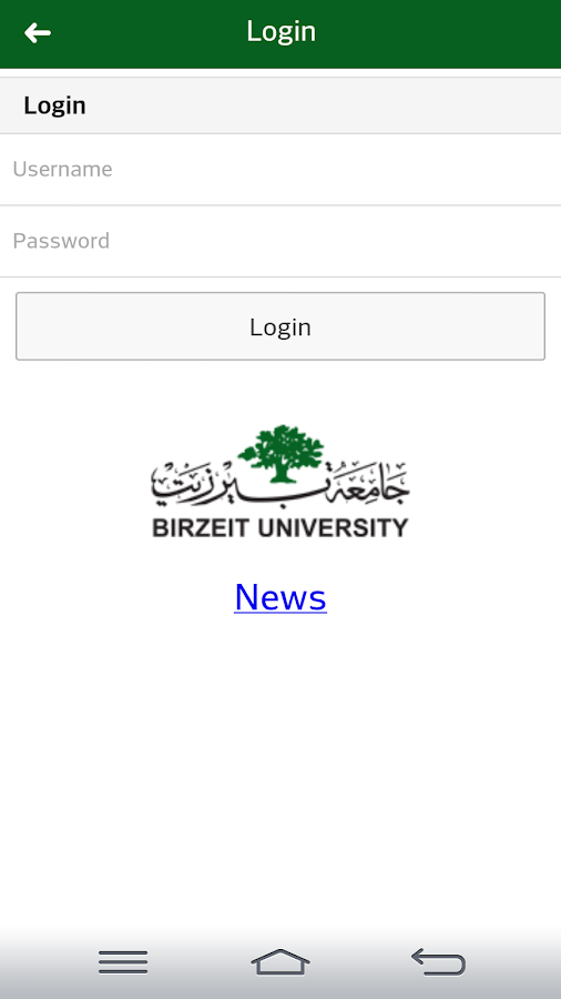 BZU App- screenshot