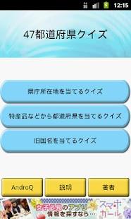 縣的日本測驗