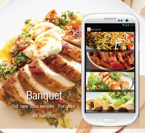 玩健康App|Cookideas免费食谱免費|APP試玩