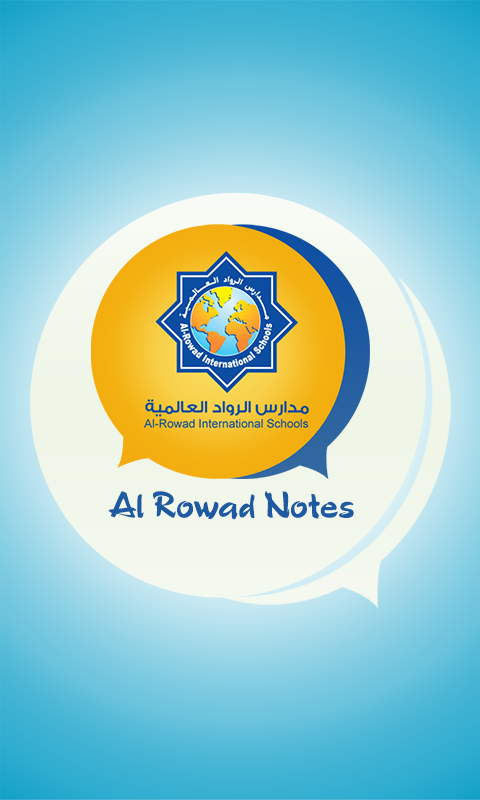 Alrowad Notes - screenshot