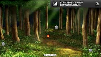 Screenshot of sidestep