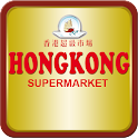 HongKong Supermarket GA icon