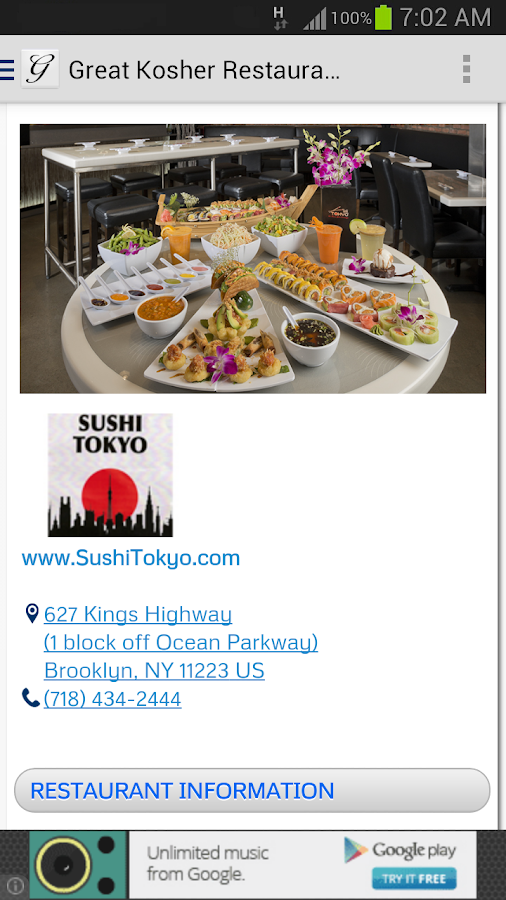 Great Kosher Restaurants- screenshot
