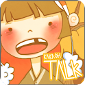 Rain Talk - Kakaotalk Theme icon