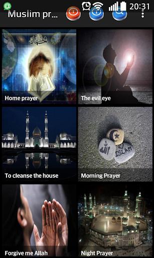 Muslim prayers Pro